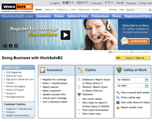 WorkSafe 7